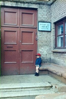 Patrick-in-Russia